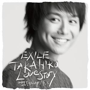 TAKAHIRO LOVE STORY 1.jpg